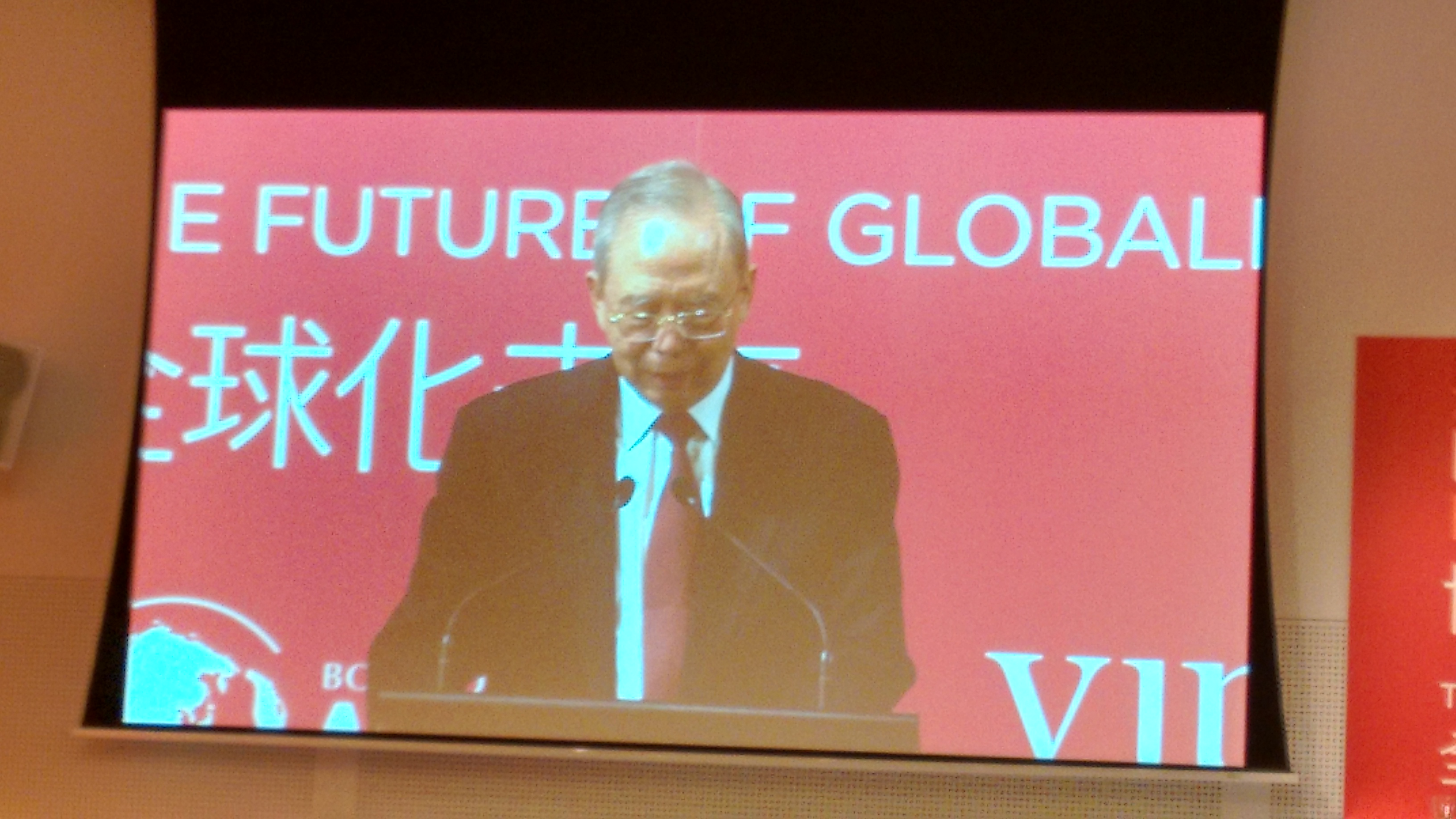 Globalisation in the age of Trump? It's BAU at the Boao Forum