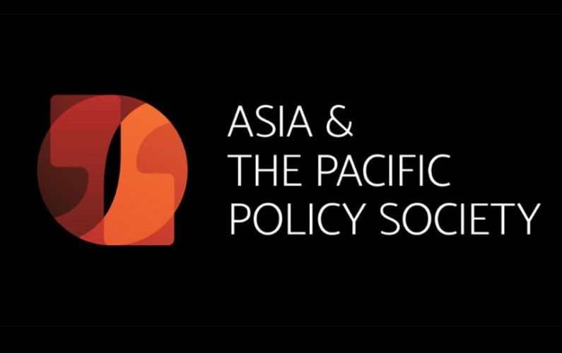 ANU Policy Forum turns five