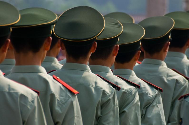 China military watch