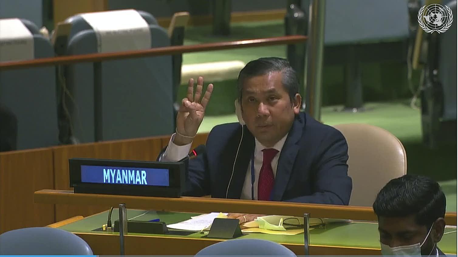 Kyaw Moe Tun, of Myanmar