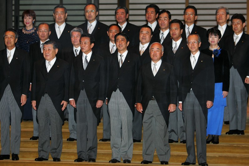 Japan: what are the chances of a woman becoming prime minister in a deeply patriarchal society?